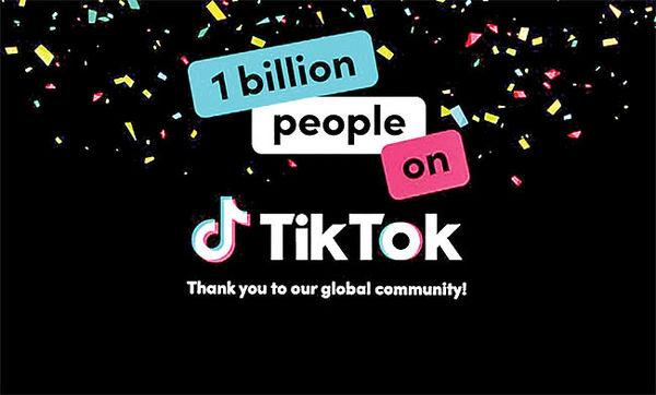 تعداد کاربران فعال تیکتاک از مرز یک میلیارد نفر عبور کرد