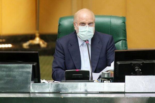 قالیباف: مجلس هیچگاه تعطیل نیست