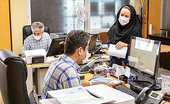 ادارات کشور یک هفته تعطیل شد