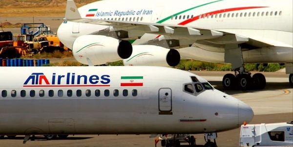 پرواز تبریز - نجف دچار نقض فنی شد
