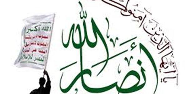 آمریکا جنبش انصارالله یمن را تحریم کرد