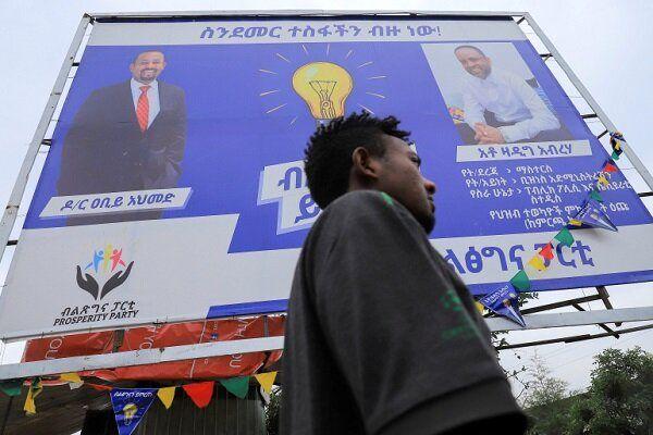 حزب حاکم اتیوپی در انتخابات پارلمانی پیروز شد