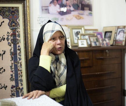 فائزه هاشمی: زمانی آقازادهبودن افتخار بود اما...