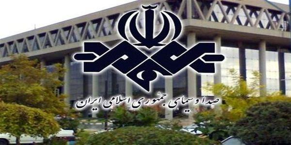 گمانهزنیها درباره رئیس جدید صداوسیما؛ از علی لاریجانی تا رحمانی فضلی!