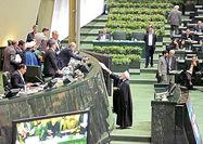 نورافکن مجلس بر بودجه
