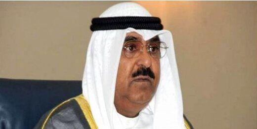 ولی عهد جدید کویت انتخاب شد