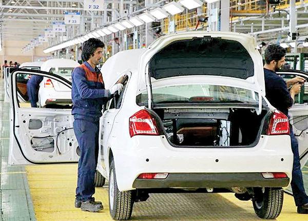 خودروسازان خصوصی در کندرو