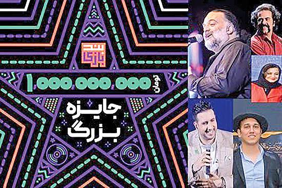 جایزه میلیاردی برای برنده مسابقه موسیقی