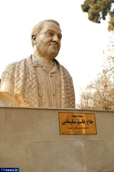 سردیس سردار سلیمانی در بوستان قیطریه نصب شد+عکس