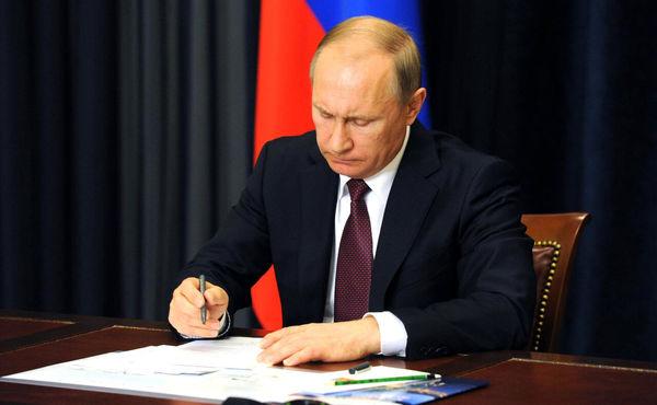 پوتین طرح تمدید پیمان استارت نو را امضا کرد