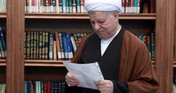 حکم مهمی که برای آیت الله هاشمی رفسنجانی صادر شد