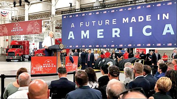 سلاح صنعتی آمریکا مقابل چین