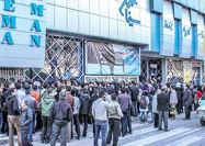 اعداد و ارقام بازار سینما در 97
