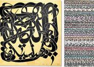 جولان هنرهای تجسمی در خلوت بازارهای هنری