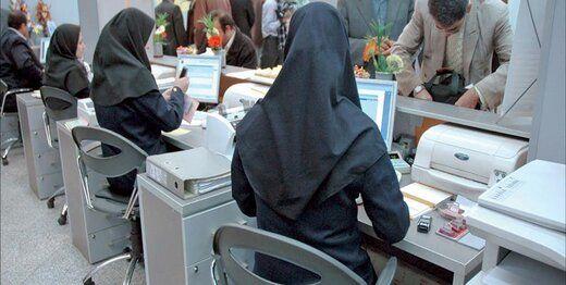 تغییر شرایط پرداخت حقوق کارکنان دولت در سال آینده