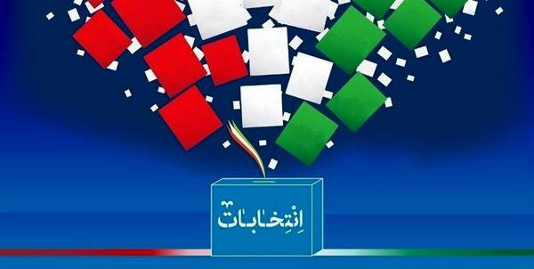 اعضای هیات اجرایی انتخابات ۱۴۰۰ انتخاب شدند