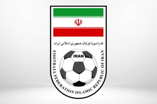 اعلام زمان برگزاری مجمع عمومی فدراسیون فوتبال