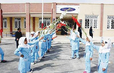 احداث بزرگترین مجتمع توانمندسازی حرفه ای در کرمان با حمایت گروه مالی گردشگری