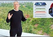 رونمایی «اپل» از محصولات جدید