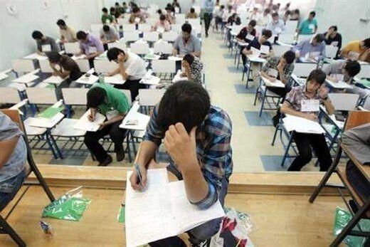 اطلاعیه وزارت آموزش و پرورش درباره مدارس استعداد درخشان