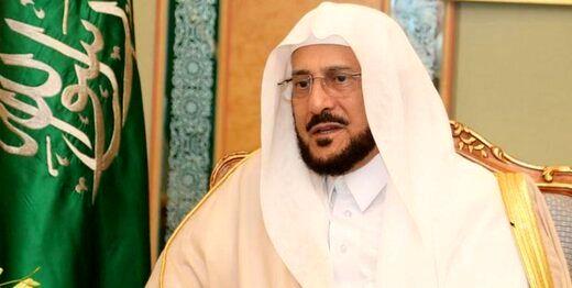 تمسخر وزیر عربستان پس از خطای لفظیش در مورد حج