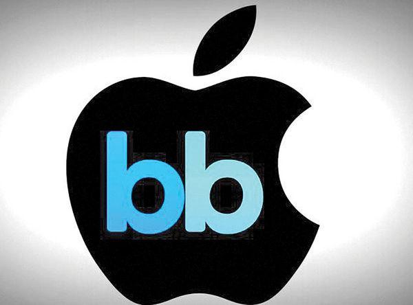 اپل سرویس Buddybuild را خرید
