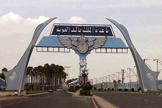 حمله یمن به پایگاه ملک خالد عربستان