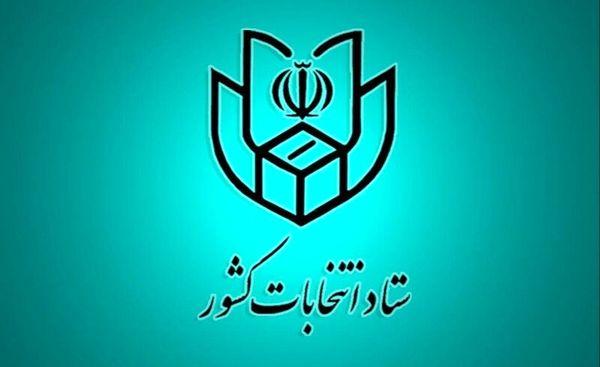 وزارت کشور: زاکانی هنوز نامزد انتخابات است