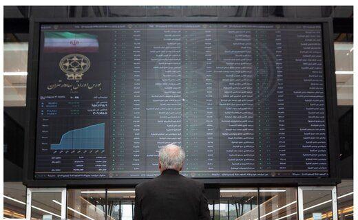 پیشبینی یک کارشناس از آینده بازار