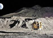 کتابخانه ویکیپدیا در ماه