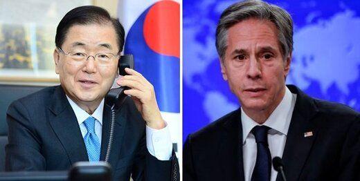 واشنگتن و سئول خواستار خلع سلاح اتمی کره شمالی شدند