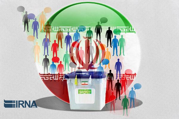 ثبت نام قطعی ۵۵ نفر برای انتخابات مجلس خبرگان