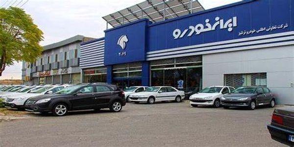 قیمت خودروهای پرتیراژ ایران خودرو