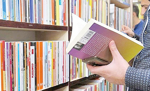 پرفروشهای ماه بازار کتاب