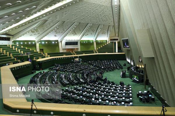 تصویب یک موافقتنامه بین ایران و سوئیس در مجلس
