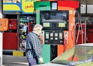 واکاوی آیندهنگر اختلال بنزینی