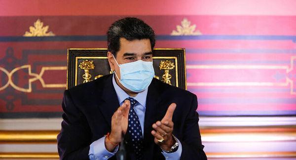 مادورو برای تزریق واکسن روسی کرونا اعلام آمادگی کرد
