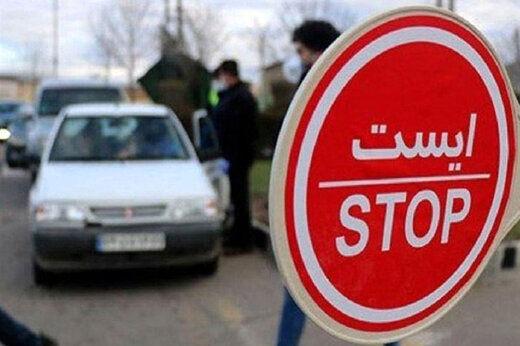آخرین وضعیت ممنوعیتهای سفرهای بین شهری و ترددهای شبانه