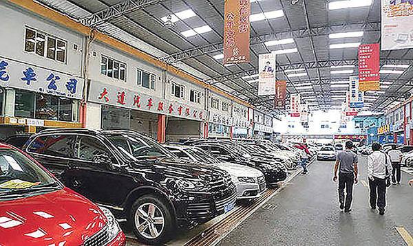 افت 92 درصدی فروش خودروی چین