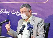 احتمال اعمال محدودیتهای جدید در 11 استان