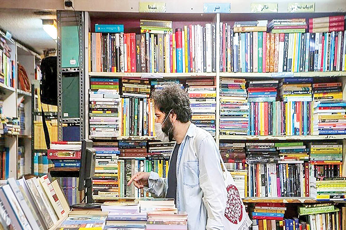 روزهای داغ بازار کتاب