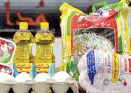 رشد قیمت برنج و تخممرغ  فراتر از نرخ تورم
