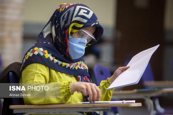 سهم آزمون کتبی در گزینش دانشجویان دکتری ۵۰ درصد شد