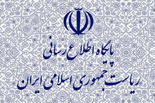 جوابیه دفتر رئیس جمهور به ادعاهای مغرضانه و خلاف واقعیت روزنامه کیهان/به روزنامه ای هتاک، افراطی و بی منطق بدل شدهاید