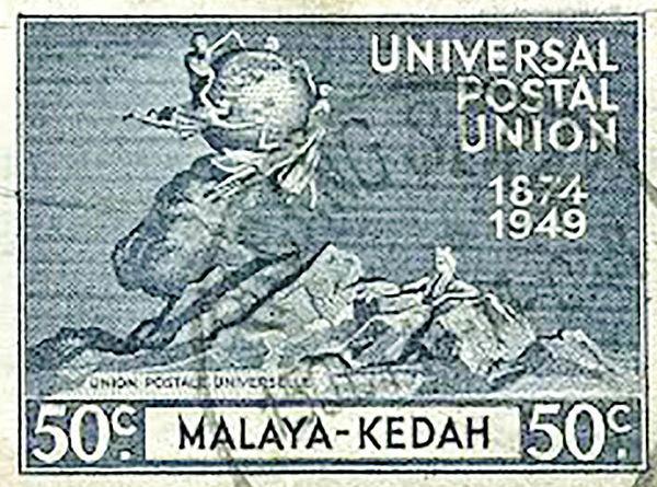 آغاز بهکار اتحادیه بینالمللی پست