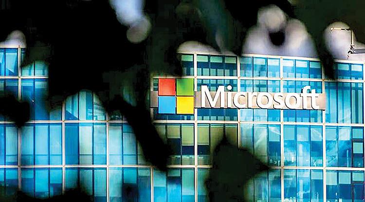 مایکروسافت  یک شرکت امنیت سایبری خرید