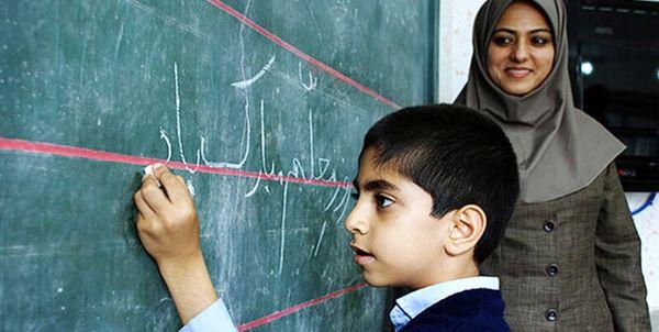 اطلاعیه وزارت آموزش و پرورش درباره ماجرای کسر از حقوق فرهنگیان