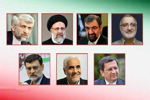 ادبیات احمدی نژادی زاکانی/ رضایی و زاکانی پوششی رئیسی شدند