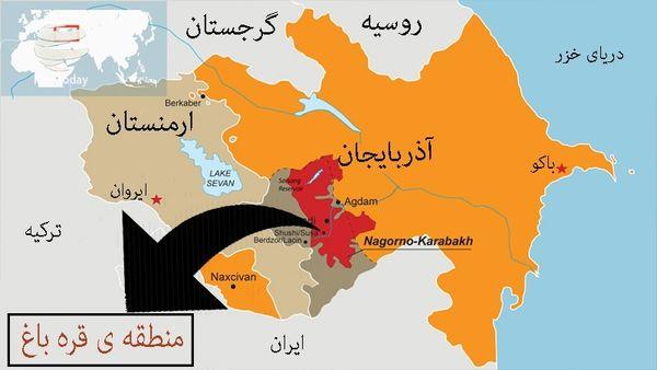 نابودی توپخانه ارتش ارمنستان در حمله هوایی آذربایجان