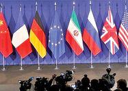 بازی پرریسک اروپا با برجام
